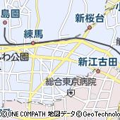 株式会社誠文堂新光社 練馬受注センター