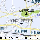 東京都練馬区石神井台