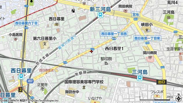 〒116-0013 東京都荒川区西日暮里の地図