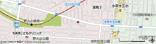 東京都小平市栄町周辺の地図