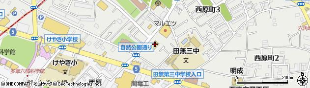 東京都西東京市柳沢3丁目  住所一覧から地図を検索