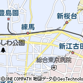 東京都練馬区豊玉北4丁目4-10