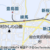 東京都練馬区豊玉北5丁目14-6