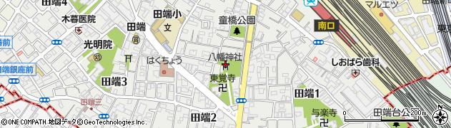 田端八幡神社周辺の地図
