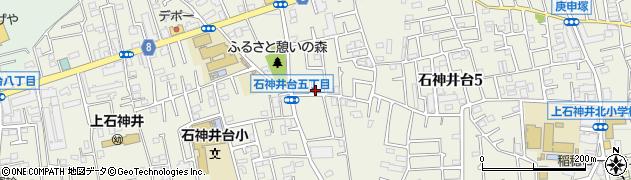 石神井 デポー