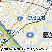 東京都葛飾区立石1丁目2-11