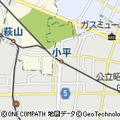 西武鉄道株式会社 小平駅