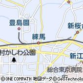 東京都練馬区練馬1丁目20-8