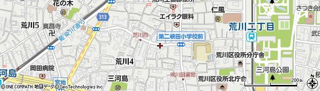 東京都荒川区荒川4丁目周辺の地図