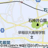 東京都練馬区石神井台5丁目24-1