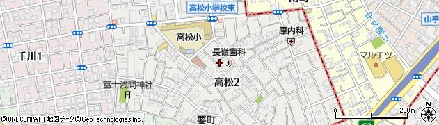 東京都豊島区高松周辺の地図