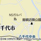 佐川急便株式会社 八千代営業所