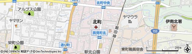 長野県駒ヶ根市北町周辺の地図