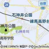 東京都練馬区石神井町3丁目3-31