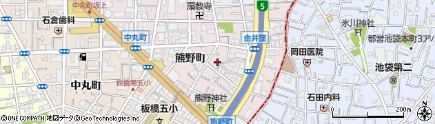 東京都板橋区熊野町周辺の地図