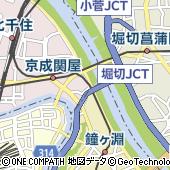 東京未来大学 東京未来大学