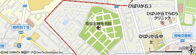 東京本願寺ひばりが丘別院周辺の地図