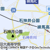 東京都練馬区石神井町