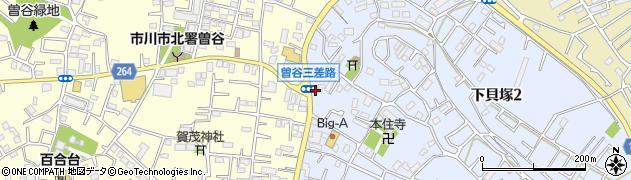 千葉県市川市下貝塚1丁目20周辺の地図
