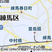 東京都練馬区向山3丁目25