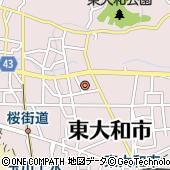 東京都東大和市