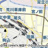 東京都荒川区西尾久4丁目27