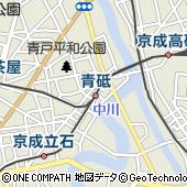 京成電鉄健康保険組合
