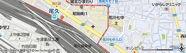 すし上等 東尾久店周辺の地図