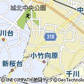 東京都板橋区小茂根