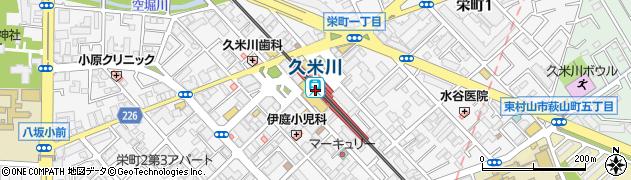 東京都東村山市周辺の地図