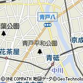 東京商工会議所葛飾支部