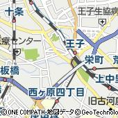 東京都北区