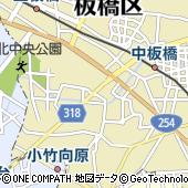 東京都板橋区東山町26-6