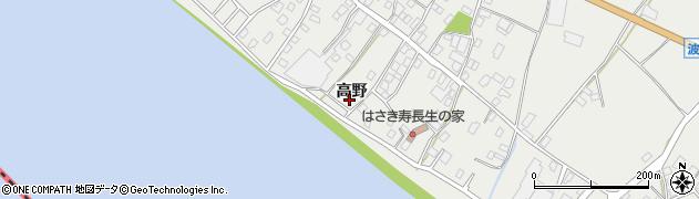 茨城県神栖市波崎(高野)周辺の地図