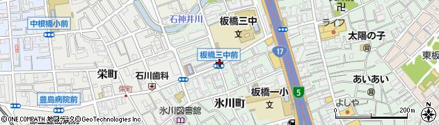東京都板橋区氷川町周辺の地図