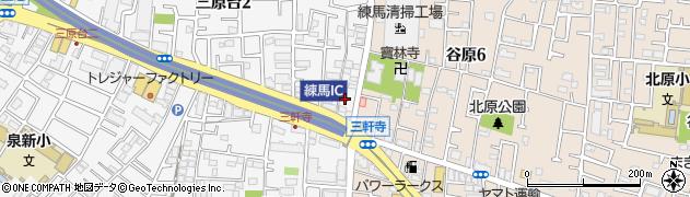 東京都練馬区三原台2丁目1周辺の地図