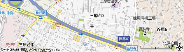 東京都練馬区三原台2丁目8周辺の地図