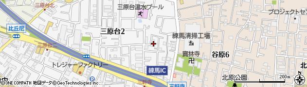 東京都練馬区三原台2丁目4周辺の地図