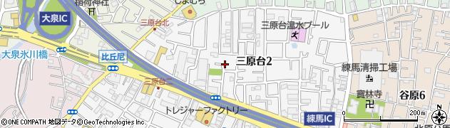 東京都練馬区三原台2丁目周辺の地図