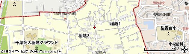 千葉県市川市稲越町周辺の地図