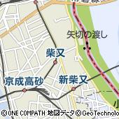 東京都葛飾区柴又7丁目1-11