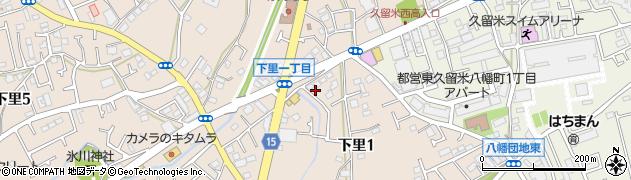 配食のふれ愛 東久留米本店周辺の地図
