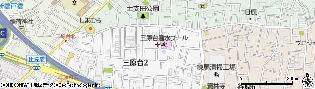 東京都練馬区三原台2丁目11周辺の地図