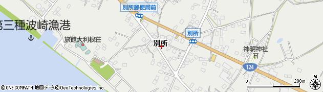 茨城県神栖市波崎(別所)周辺の地図