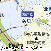 北総鉄道株式会社お忘れものセンター