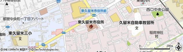 東京都東久留米市周辺の地図