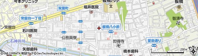 東京都板橋区双葉町周辺の地図
