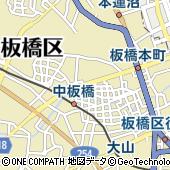 板橋工業株式会社 本社