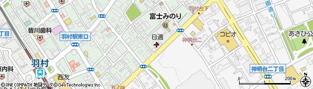 羽村 市 五ノ神