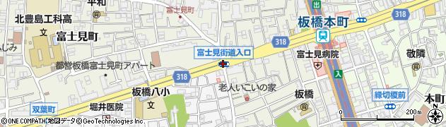 富士見街道入口周辺の地図